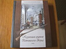 Russian Collecton Arms and edge weapons from Gatchina Arsenal - Volume 1