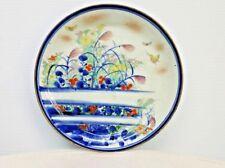 Antique Japanese Porcelain Enamel Fukugawa Plate