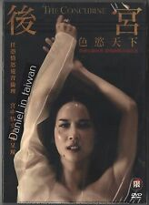 The Concubine (Korea 2012) TAIWAN DVD ENGLISH SUBS
