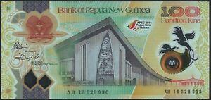 Papua New Guinea 100 Kina P53 2018 APEC s/n AB18028930 UNC Polymer