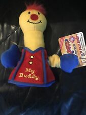 New listing Plush Puppies Dog Toy Pull Apart