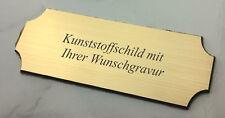 TÜRSCHILD, Namensschild messing - 90x34mm selbstklebend - mit Ihrer WUNSCHGRAVUR
