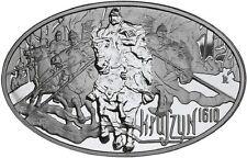 Poland / Polen - 10zl Great Battles – Kluszyn