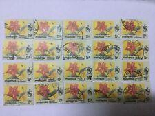Malaysia 1979 Definitive Negeri Sembilan States 15c X 20