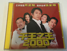 The Tricky Master (VCD) Stephen Chow  Nick Cheung  Kelly Lin   Eng Sub