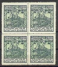 Russia Armenia 1922 Sc# 306 Peasant Sowing block 4 MNH