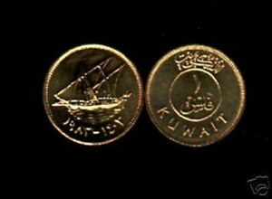 KUWAIT 1 FIL KM-9 1983 BOAT x 30 Pcs Lot GOLD PLATED COAT OF ARMS UNC COIN GULF