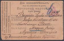 1917 Prisoner of War Postcard; Russia Area to Magyar / Hungary?  Censor