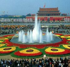 Tiananmen Square flag and flower display fountain Beijing China Postcard
