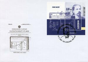 Slovenia Invention Stamps 2021 FDC Ivan Bajde - First Slovene Inventors 1v M/S