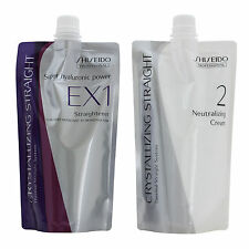 Shiseido Crystallizing Straight Straightener Perm Very Resistant Hair  EX1 400g