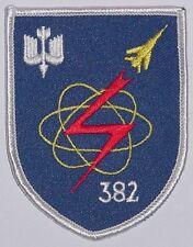 Aufnäher Patch 2. Staffel JaBoG 38 - Jagdbombergeschwader 38 ........A4386