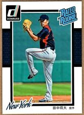 MASAHIRO TANAKA - 2014 DONRUSS RATED ROOKIE JAPANESE WRAPPER REDEMPTION SSP RC