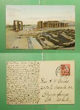 DR WHO 1910 EGYPT LUOSOR ABYDOS TEMPLE POSTCARD TO USA  f95467