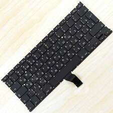 """Used Russia Russian Keyboard Macbook Air 13"""" A1369 A1466 MC965 MC966 Original"""