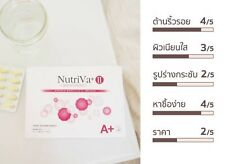 12 Nutriva SOD 2x Intense Superoxide Skin Whitening Antioxid Reduces Freckles