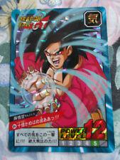 Carte Dragon Ball Z Prism Card DBZ Super Battle Power Level N°804 Part 19
