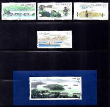 P.R.China, 1989, Sc. #2249-53, T144, West Lake Hangzhou, Mnh Og. Ln2