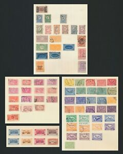 SAUDI ARABIA STAMPS 1916-1960 PAGES INC HEJAZ, AIR, MECCA HOSPITAL, INVERTED OPs