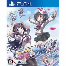 Gal Gun Double Peace Bilingal SONY PS4 JAPANESE NEW JAPANZON