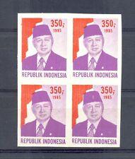 INDONESIA 1985 SOEHARTO # 1231 (BL OF 4 ) IMPERF ---(*) NO GUM -- @100