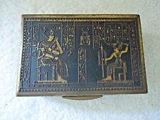 Vintage King Tut Ankhamen / The War Goddess Anthat Themed Key Wind Up Music Box