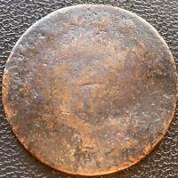 1787 New Jersey Colonial Copper Token ~ Nova Caesarea Circulated #24125
