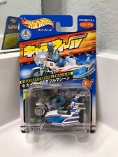 Hot Wheels Kikaider 01 Double Machine Motorcycle With Sidecar VRHTF