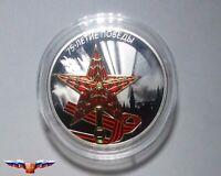 Russland 3 rubel 2020 75. Jahrestag des Sieges Kremlstern Silber 1 oz PP