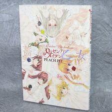 ROZEN MAIDEN Illustration BARA OTOME Gashu PEACH-PIT Art Book SH