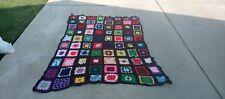 Vintage Granny Square Crocheted Blanket