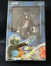 Riderman Kamen Rider Raida Bandai Masked Tokusatsu Banpresto 2000 action figure