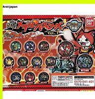 New Yokai Watch medal busters x12P Vol.1 Proto U Japan Bandai