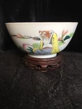 Old Signed Chinese Bowl Chinese Export Porcelain
