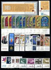ISRAEL STAMPS 1973 - FULL YEAR SET - MNH - FULL TABS - VF