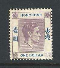 HONG KONG,  # 163,  MVLH,   KING GEORGE VI