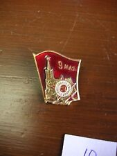 """Russian Soviet Pinback Button #10 bsk7 Good Condition """"AS SEEN IN THE PHOTOS"""""""