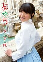 "Pony Canyon Ayana Taketatsu image DVD ""Journey ~ of Ayachi - Italy"" NEW"