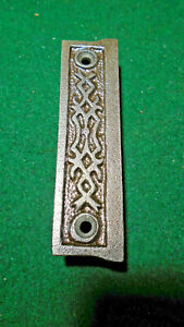 """ONE 3 3/8"""" KEEPER for 1863 BRANFORD FANCY RIM LOCK - REPRODUCTION  (15230)"""