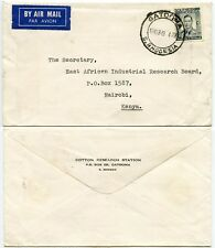RHODESIA S. to KENYA GATOOMA COTTON RESEARCH STATION PRINTED ENV 1949 AIRMAIL