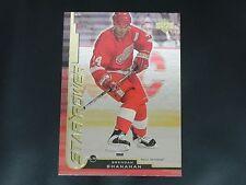 1999-00 UD Gold Reserve Star Power #155 Brendan Shanahan Detroit Red Wings SP
