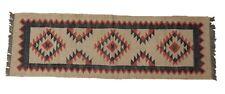 2x6' Wool Jute Floor Rug Rustic Kilim Carpet Rug Handwoven Large Area Rug Dhurri