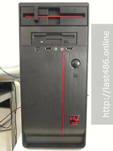 Vintage i486 Computer System - The Last i486 Online