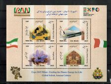 Persia/ 2015  SC#3154    MNH