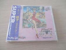>> MAMONO DEVIL HUNTER YOUKO 2 PC ENGINE CD JAPAN IMPORT NEW FACTORY SEALED! <<