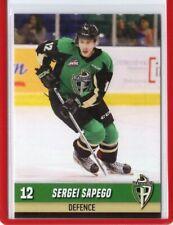 2017/18 Prince Albert Raiders (WHL) - SERGEI SAPEGO