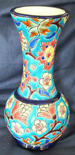 Old Longwy Vase 7 inches