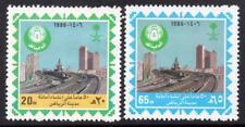 SAUDI ARABIA MNH 1986 SG1438a-39 Riyadh Municipality