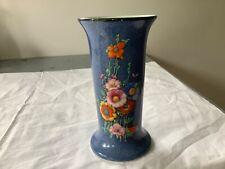 Losol Ware Keeling & Co Ltd HAMPTON Vase 16.5cms