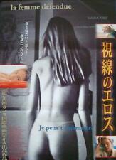 La FEMME DEFENDUE Japanese B2 movie poster ISABELLE CARRE 1997 NM